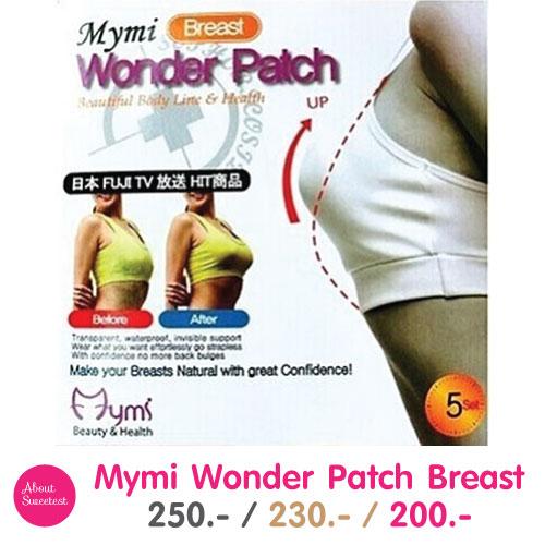 Miếng dán nở ngực Mymi Wonder Breast Patch